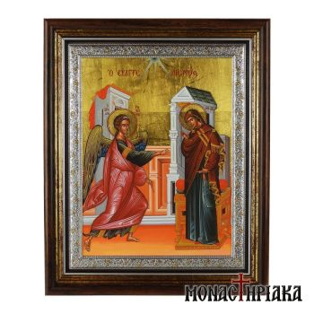 Annunciation of Theotokos - Saint John the Baptist Cell