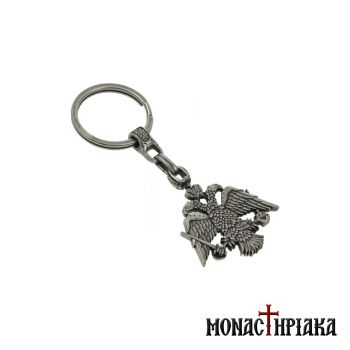 Double Headed Byzantine Eagle - Metal Keychain