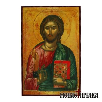 Jesus Blessing - H.M. of Stayronikita Mount Athos