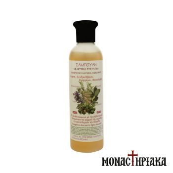 Monastic Natural Shampoo with Laurel, Rosemary, Cypress & Sage Holy Monastery of St. Gregory Palama