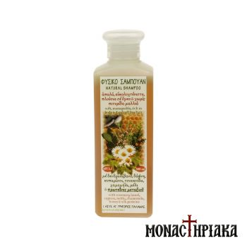 Monastic Natural Shampoo with Laurel, Rosemary, Cypress & Silk Proteins