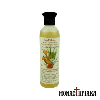 Natural Shampoo with Aloe Vera, Honey & Calendula of the St. Gregory Palamas Monastery