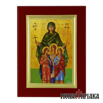 Saint Sophia and her Daughters Agape, Pisti, Elpida