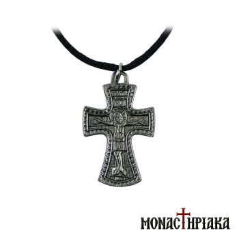 Silver Plated Neck Cross - Holy Trinity Cell