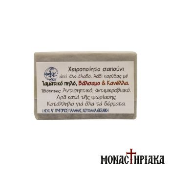 Soap with Healing Clay, Balsam & Cinnamon Holy Monastery of Saint Gregory Palama