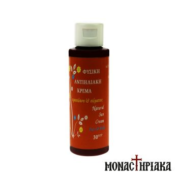 Sunscreen Cream for Face & Body of the Holy Dormition Monastery