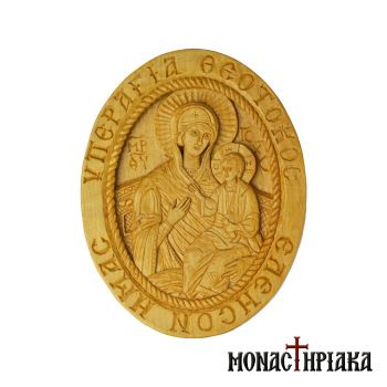 "Wood Carved Encolpion with ""Pantanassa"" Virgin Mary"